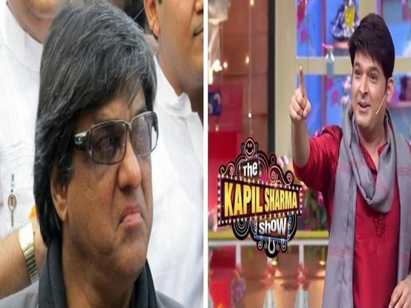 मुकेश खन्ना के अलावा इन दिग्गज क्रिकेटरों ने भी कपिल शर्मा शो में जाने से कर दिया था इंकार