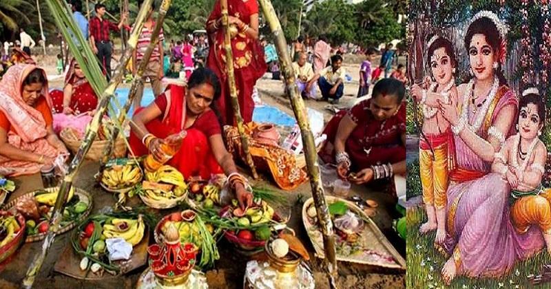 पहली छठ पुजा माता सीता ने मुंगेर में की थी, यह है पौराणिक महत्व