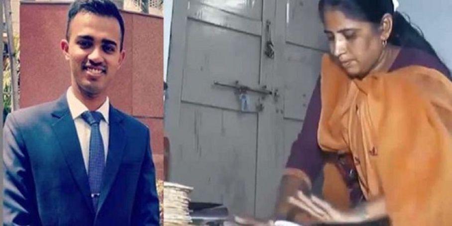माँ घर-घर में जाकर बनाती है रोटियां, बेटा बना देश का सबसे युवा आईपीएस