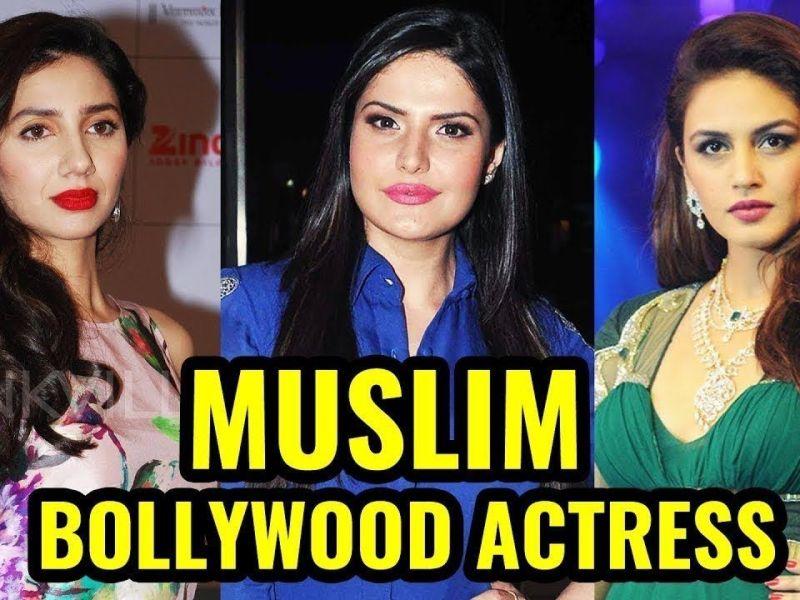 बॉलीवुड की इन मुस्लिम अभिनेत्रियों ने साबित कर दिया कि, धर्म एक्टिंग में बाधा नहीं बन सकता