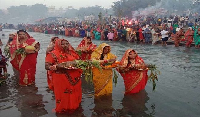 छठ पूजा 2020: नहाय-खाय के साथ शुरू हुआ महापर्व छठ, पूजा करते समय इन बातों का ध्यान रखे