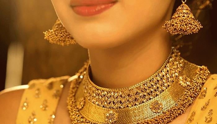 Gold Price Today 21 November: 50 हजार से नीचे आया सोने का भाव, इतने में खरीदें 1 तोला