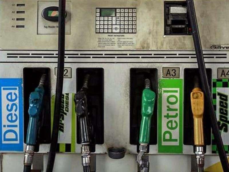 Petrol-Diesel Price Today : दिवाली के बाद इस दाम मे मिलेगा पेट्रोल डीज़ल ,जानिए आज का भाव