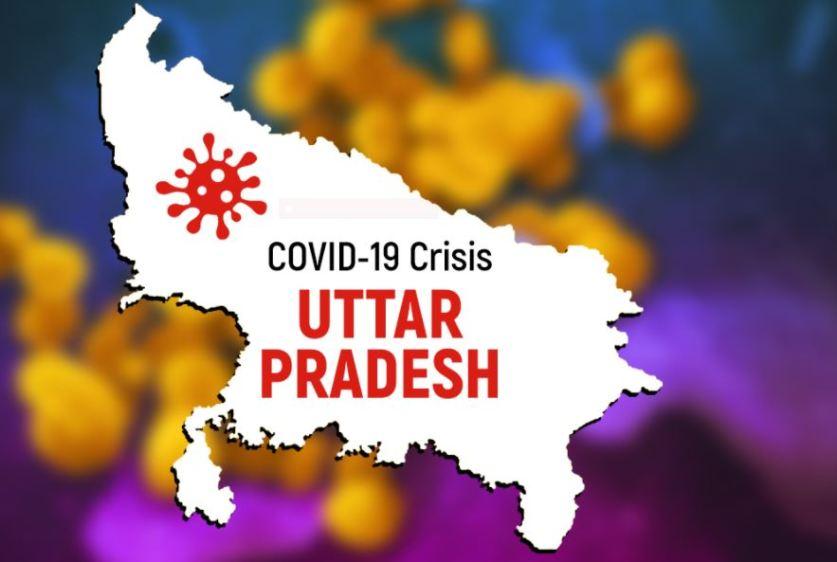 Coronavirus Update 11 November 2020: भारत में कोविड-19 के मामले 86 लाख के पार, रिकवरी रेट भी बढ़ी