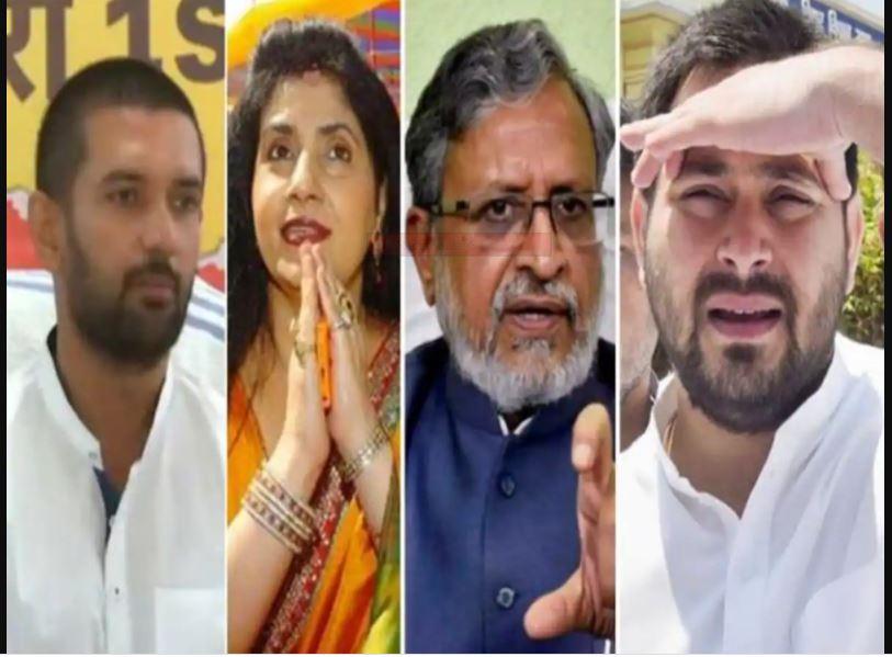 बिहार राज्यसभा चुनाव में सुशील मोदी के सामने तेजस्वी देंगे चिराग पासवान की माँ रीना पासवान को सीट