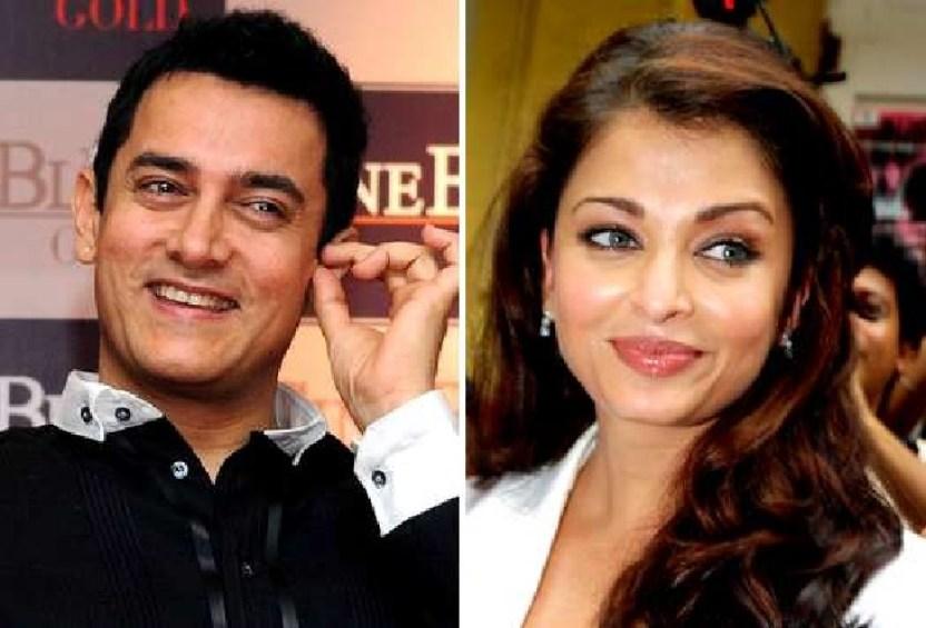 आमिर खान ने क्यों नहीं किया ऐश्वर्या राय के साथ कोई फिल्म, वजह जानकर होगी हैरानी
