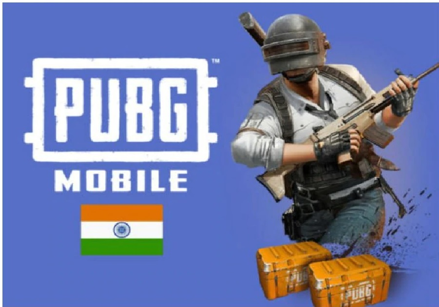Pub G again returned to India, know how to register new