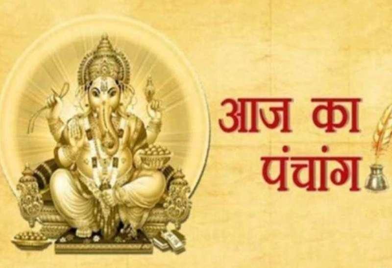 Aaj Ka Panchang 13 January 2021: कृष्ण पक्ष अमावस्या पर देखें आज का पंचांग, शुभ-अशुभ समय और राहुकाल