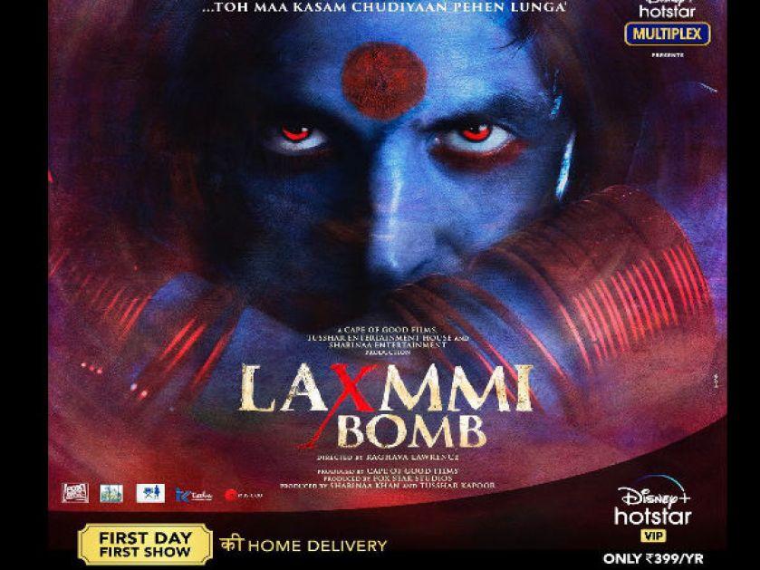 आज रात रिलीज होगी अक्षय कुमार की Laxmmi Bomb, इन 3 विवादों से जुड़ा है फिल्म