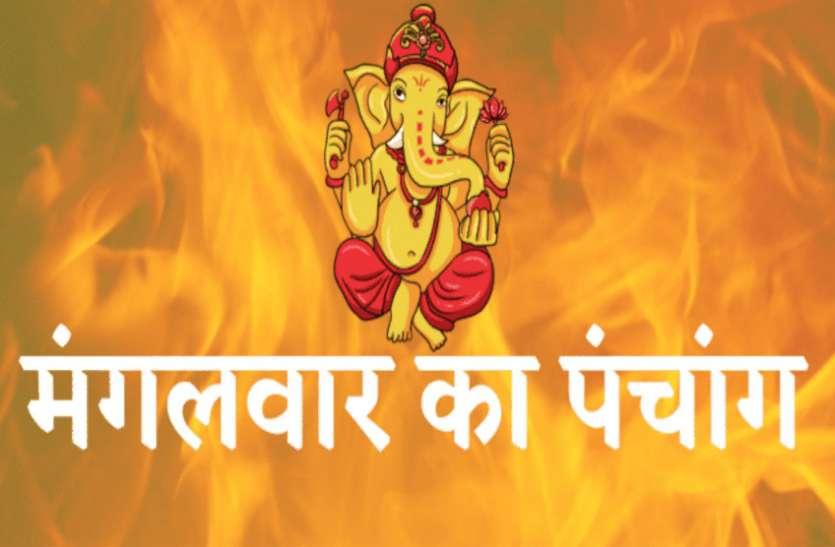 Aaj Ka Panchang 17 November 2020: आज शुक्ल पक्ष तृतीय पर देखें पंचांग, शुभ-अशुभ समय, राहुकाल