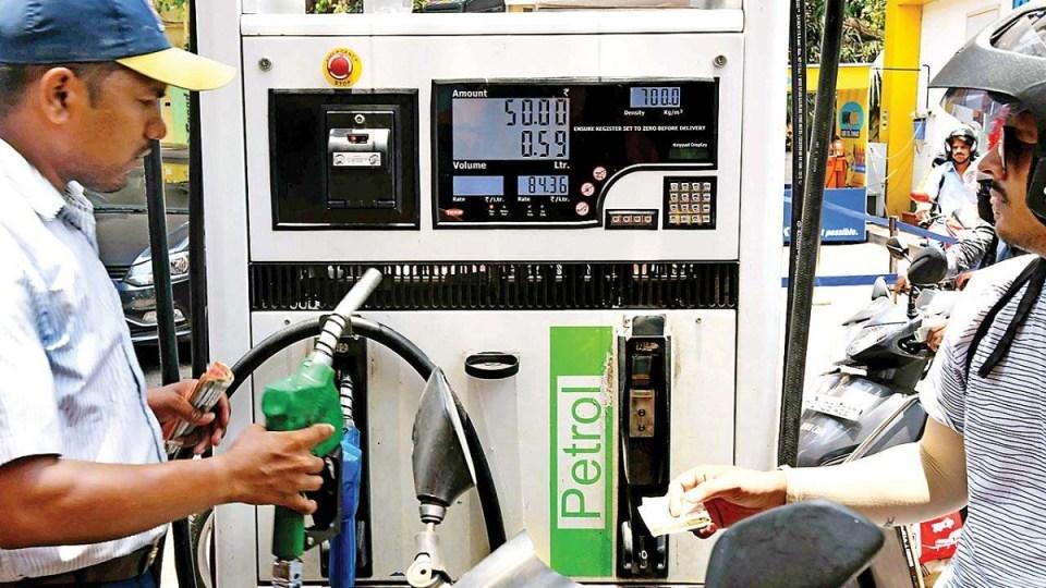 Petrol Diesel Price 29 November 2020 : भारत सरकार विश्व में सबसे ज्यादा बढ़ा रही पेट्रोल और डीजल के दाम, अब इतने में मिलेगा 1 लीटर