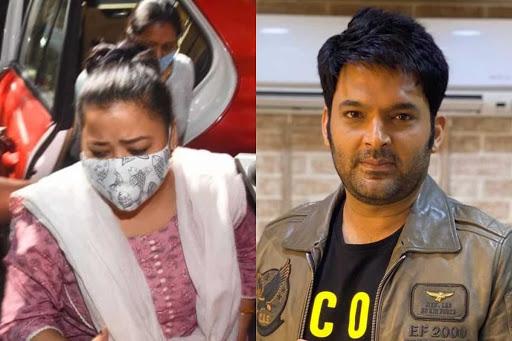 भारती सिंह की गिरफ्तारी के बाद कपिल शर्मा पर लगाया आरोप, तो कपिल ने गुस्से में दिया ये जवाब
