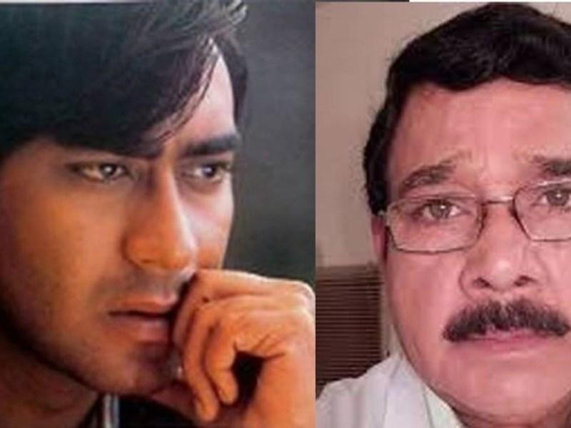 &Quot;कोई मदद कर दो&Quot; अजय देवगन के इस पसंदीदा एक्टर ने लगाई इलाज के लिए मदद की गुहार