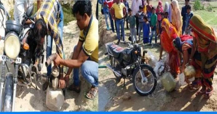 गरीब किसान ने बाइक को बनाया पम्पिंग सेट ,पेट्रोल से सस्ता देशी टेक्निक 30 रुपये में एक घंटे पानी