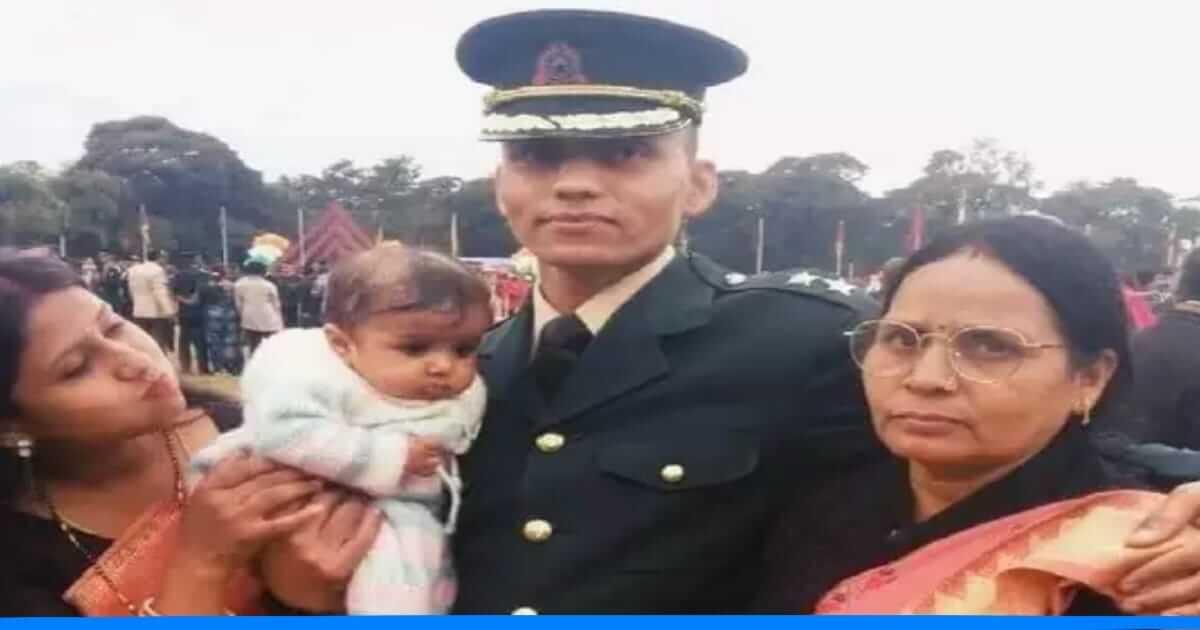 50 रूपये में नमकीन की फैक्ट्री में किया काम, अब भारतीय सेना में बने लेफ्टिनेंट