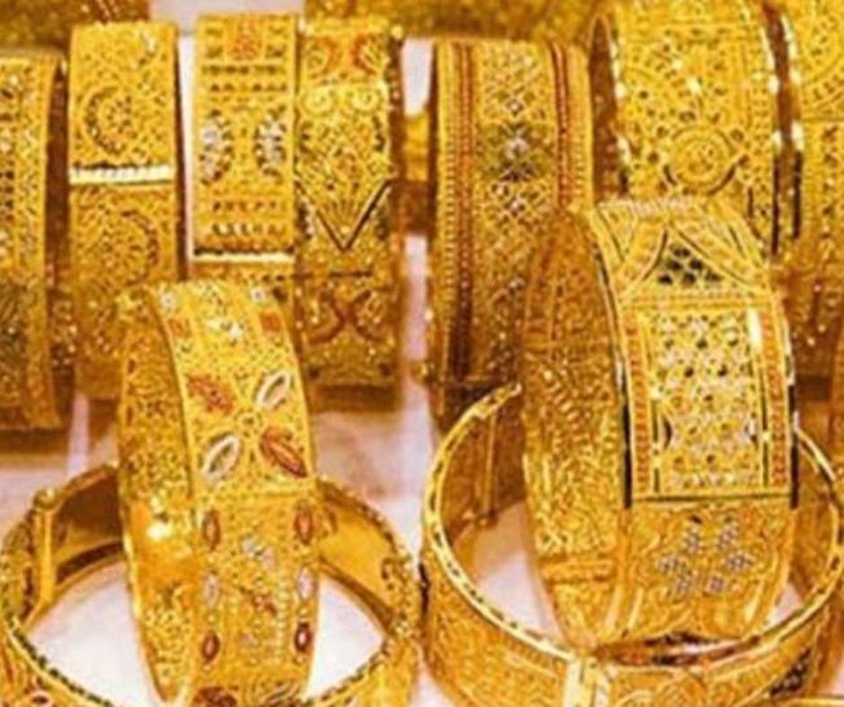 Gold Price: सोना अधिकतम भाव से 7900 रुपए सस्ता, जानिए क्या है 1 तोला गोल्ड की कीमत