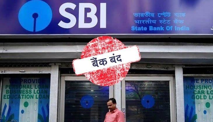 जनवरी 2021 में 14 दिन बैंक रहेंगे बंद, कैश निकाल लें नहीं तो होगी दिक्कत
