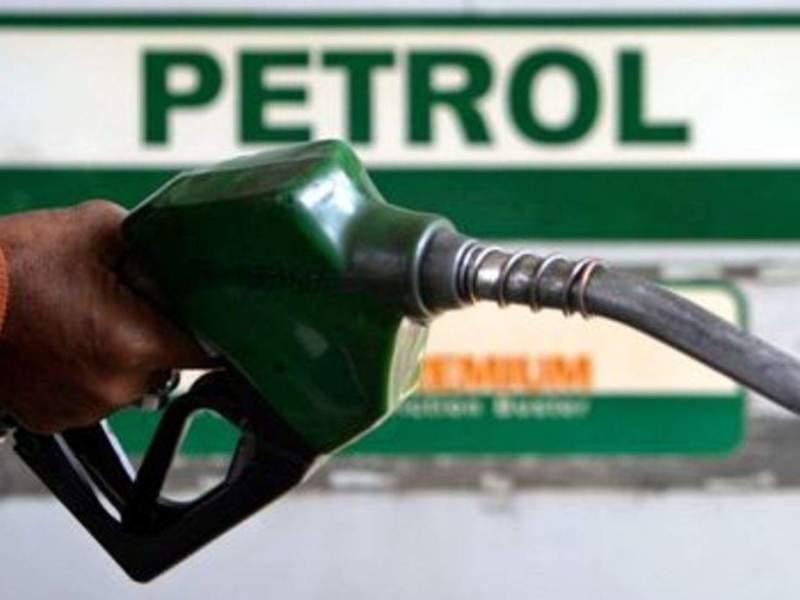 Petrol Price Today: पेट्रोल-डीजल के दाम पर सरकार ने दी राहत, जानिए आज का भाव