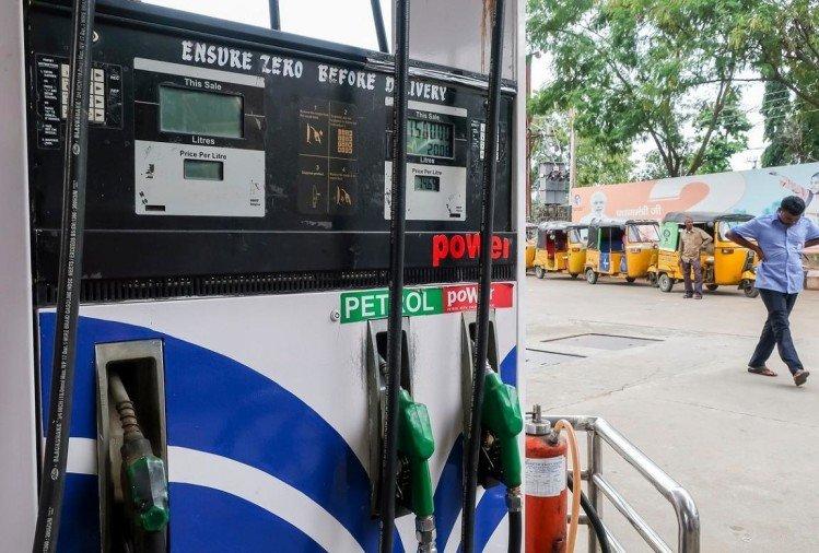 Petrol Price Today : पेट्रोल-डीजल के दाम ने दिया राहत, जानिए अपने शहर के दाम