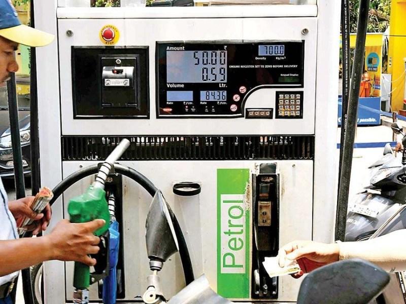 Petrol Diesel Price Today : पेट्रोल डीजल की कीमत ने छुआ आसमान, 2 साल की ऊंचाई पर पहुंचे भाव
