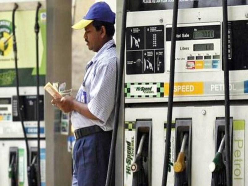 Petrol Diesel Price Today : नहीं कम हो रहे है पेट्रोल-डीजल के दाम ,जाने अपने शहर के दाम