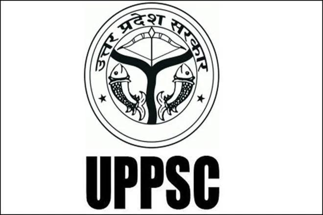 Uppsc 2021: उत्तर प्रदेश लोक सेवा आयोग ने इन पदों पर निकाली भर्तियां, जानें डिटेल्स