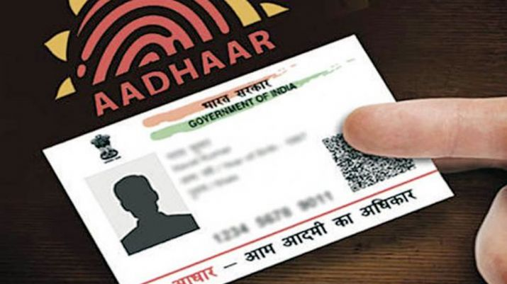 Now the Aadhaar center will not have a long line, sitting at home can make such necessary changes