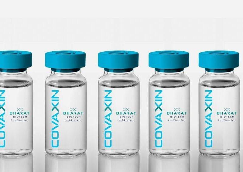 एआईडीएएन ने कहा-भारत बायोटेक के वैक्सीन का लें अप्रूवल वापस, जानिए वजह