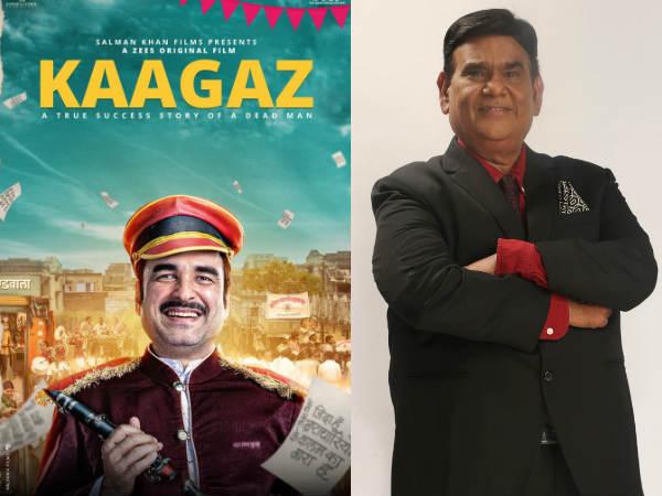 फिल्म 'कागज़' में पंकज त्रिपाठी को देख फैंस के सलमान खान को कहा &Quot;धन्यवाद भाईजान&Quot;