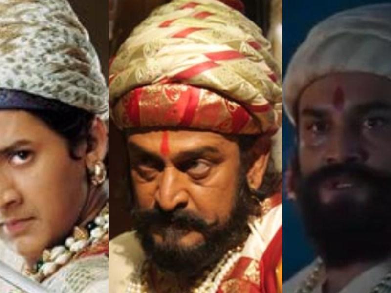 छत्रपति शिवाजी महाराज के किरदार में नजर आए ये अभिनेता, दर्शको का जीत लिया दिल