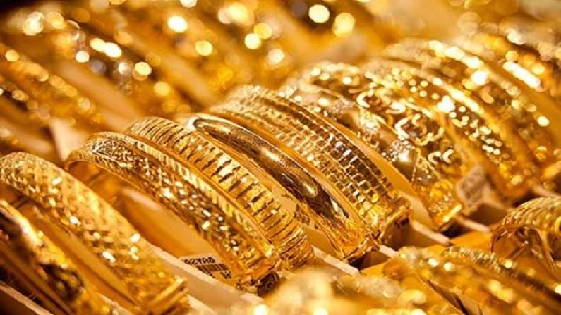 Gold Price Today 09 May 2021: उम्मीद से सस्ता हुआ सोना, आज सस्ती पिली धातु खरीदने का है सुनहरा मौका
