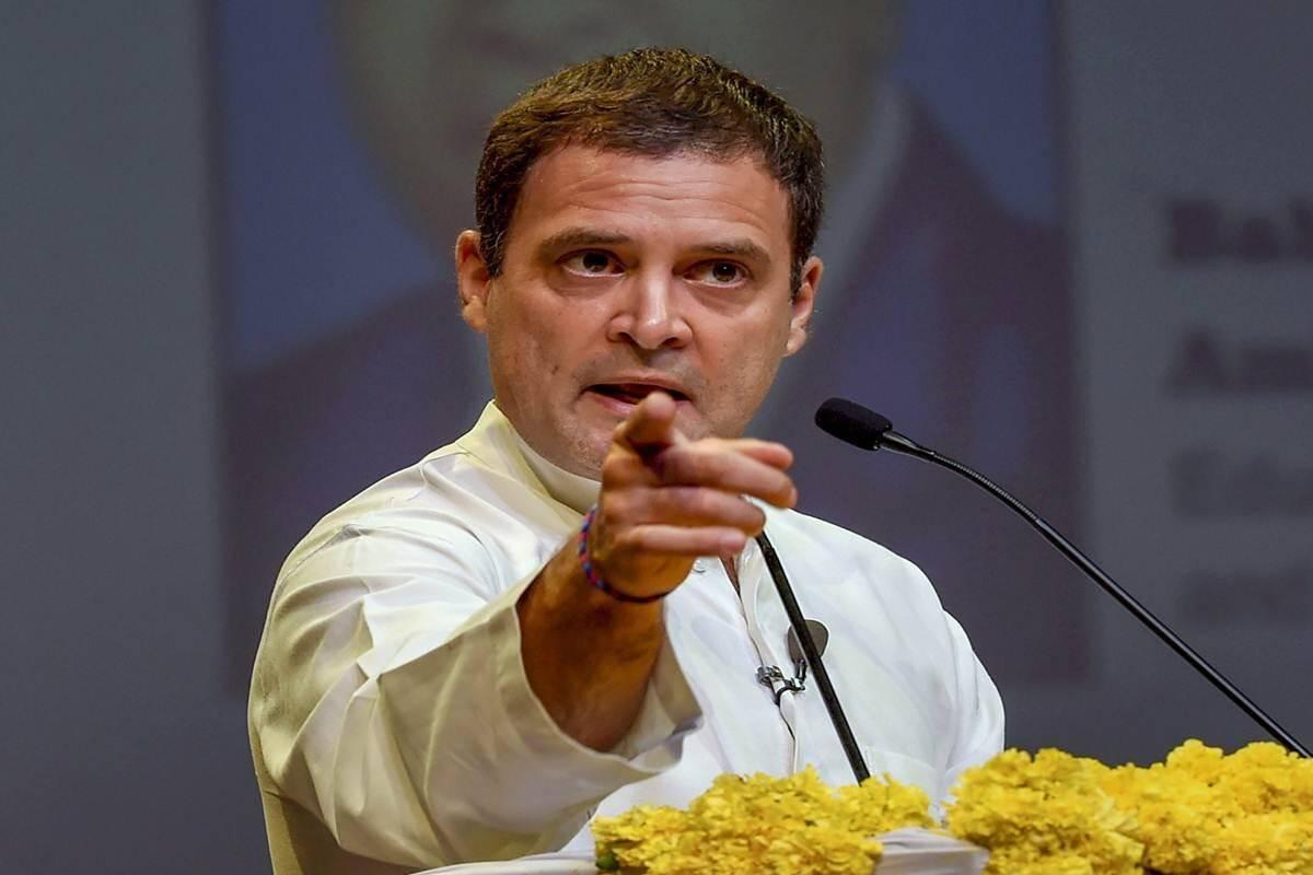 राहुल गांंधी