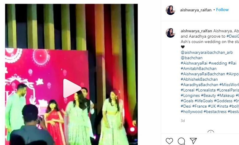 कजिन की शादी में प्रियंका चोपड़ा के 'देशी गर्ल' पर जमकर नाची ऐश्वर्या राय, देखें वीडियो