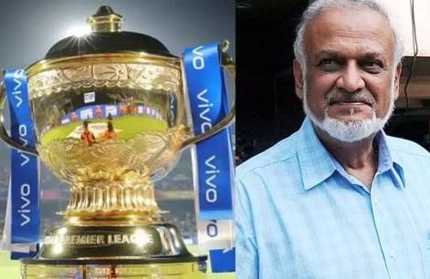 Ipl 2021: आईपीएल 2021 का नया शेड्यूल, वेन्यू, मेजबान देश, बीसीसीआई की तरफ से आया ये बयान