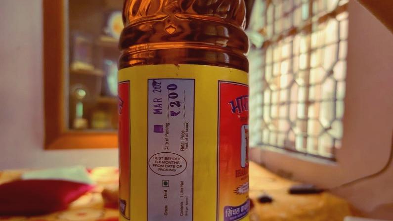 Mustard Oil Price: 9200 रुपये प्रति क्विंटल पहुंचा सरसों दाना, जानिए अब कितनी रह गई है सरसों तेल की कीमत