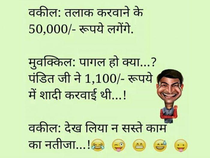 Hindi Funny Jokes: पप्पू से एक आदमी ने काफी कठिन सवाल पूछ लिया, बताओ सबसे पहले क्या आया मुर्गी या…
