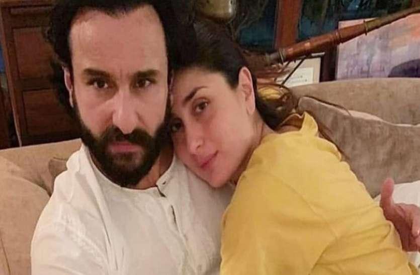 Bollywood Romance: करीना कपूर और मलाइका अरोड़ा ने खोले बेडरूम सीक्रेट, कहा- ऐसे मजा आता है.....