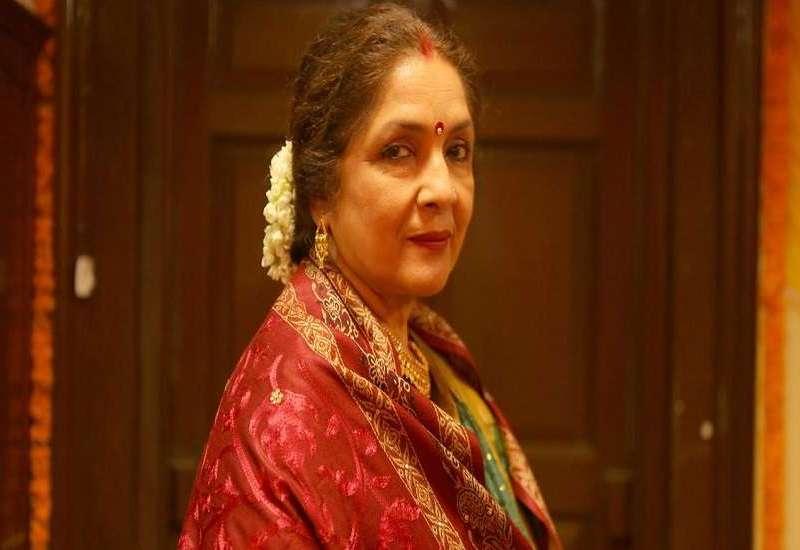 एक्ट्रेस नीना गुप्ता का बड़ा खुलासा, जिससे करना चाहती थीं शादी उसने लास्ट मूमेंट पर कर दिया था मना