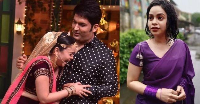 कपिल शर्मा ने सुमोना चक्रवर्ती को किया शो से बाहर, 1 एपिसोड के इतने लाख रूपये लेती थी कप्पू की भूरी