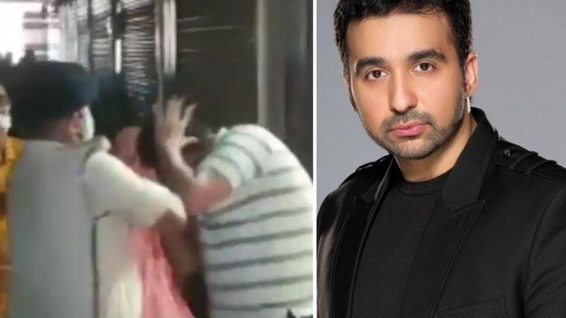 पूछताछ में आमने-सामने आते ही लड़ पड़े शिल्पा शेट्टी और राज कुंद्रा, सबके सामने ही रोने लगी एक्ट्रेस