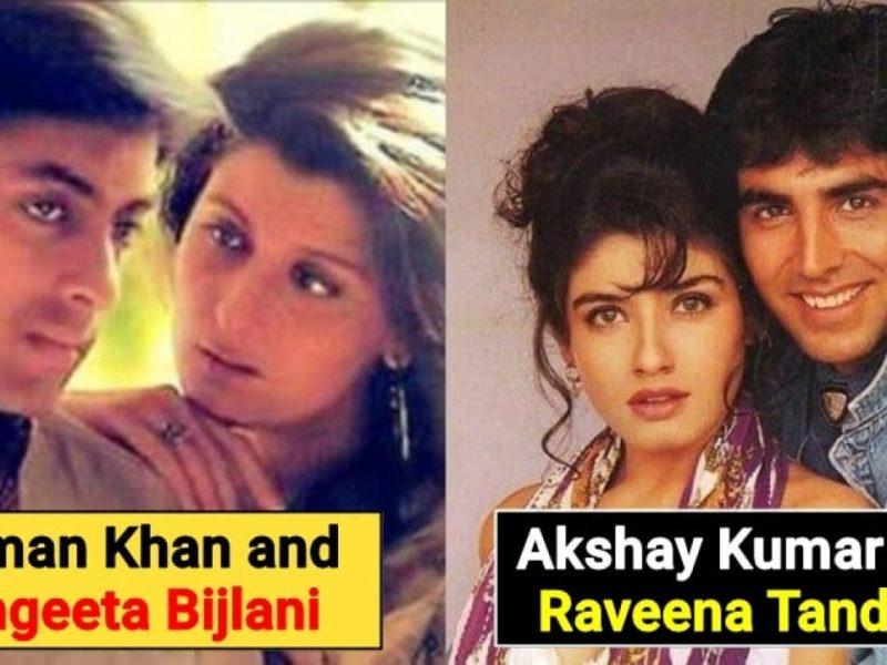 बाॅलीवुड के इन सितारों की सगाई तो हुई लेकिन नहीं हो पाई कभी शादी!