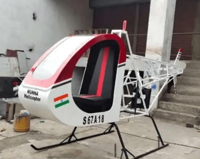 15 अगस्त पर अपना हेलिकॉप्टर बनाकर उड़ाना चाहता था इनोवेटर, फाइनल टेस्टिंग के दौरान हुई मौत