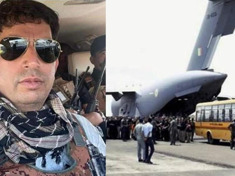 अफगानिस्तान में फंसे 150 भारतीयों को वापस लाए शिवपुरी के रविकांत गौतम, 56 घंटे न कुछ खाया और न ही सोए