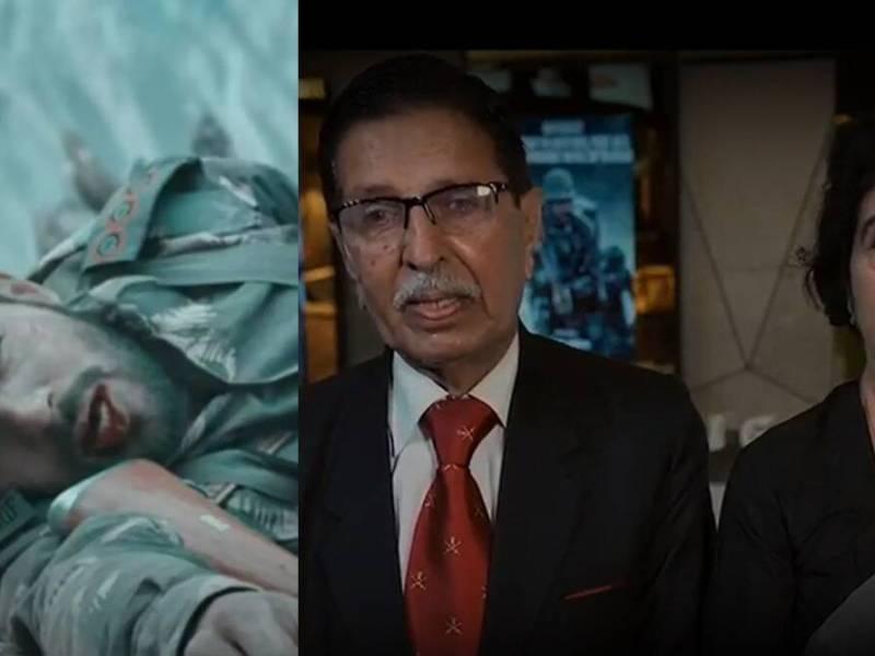 Shershaah Movie : अपने बेटे को शहीद होता देख रो पड़े थे विक्रम बत्रा के माता-पिता, पिता ने किया ये खुलासा