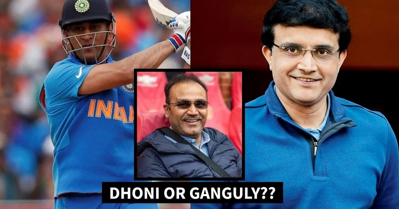 वीरेंद्र सहवाग ने बताया महेंद्र सिंह धोनी और सौरव गांगुली में कौन है सर्वश्रेष्ठ भारतीय कप्तान