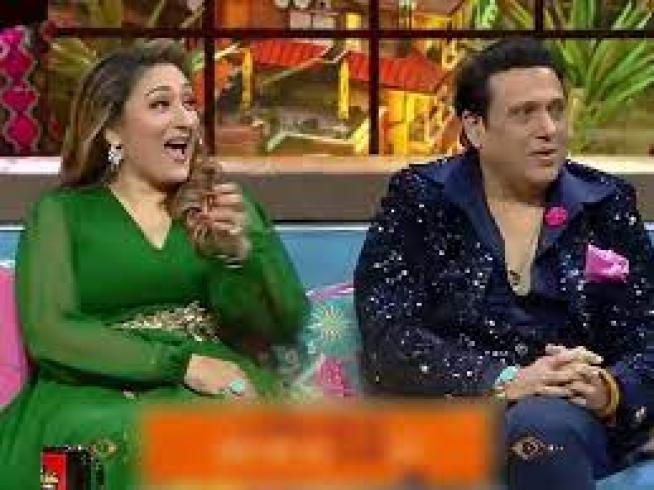 कपिल शर्मा के शो पर पत्नी सुनीता ने गोविंदा से कहा-आजा चूम कर दे ले, जानिए फिर...
