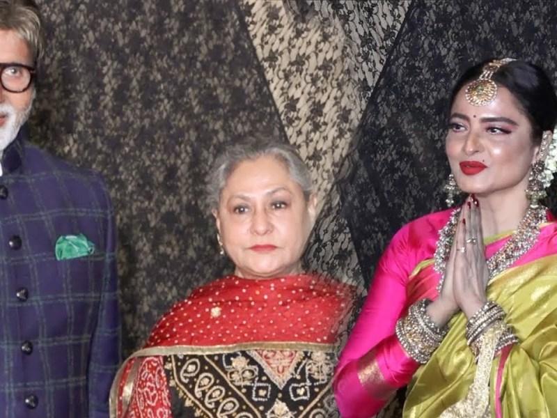 अमिताभ बच्चन और रेखा को प्यार करते देख जब जया ने खोया आपा, फूट-फूट कर लगी रोने