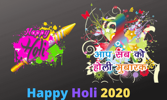 best images for holi