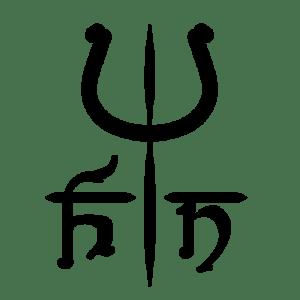 hinduism news square logo