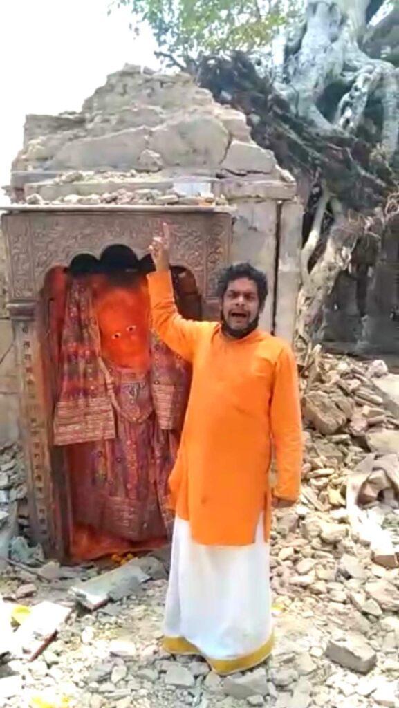 Hanuman Mandir Structure also damaged during felling of Akshay Vat Tree
